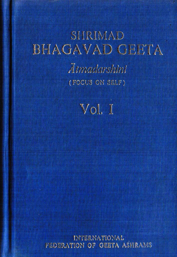 Atmadarshini – Volume 1